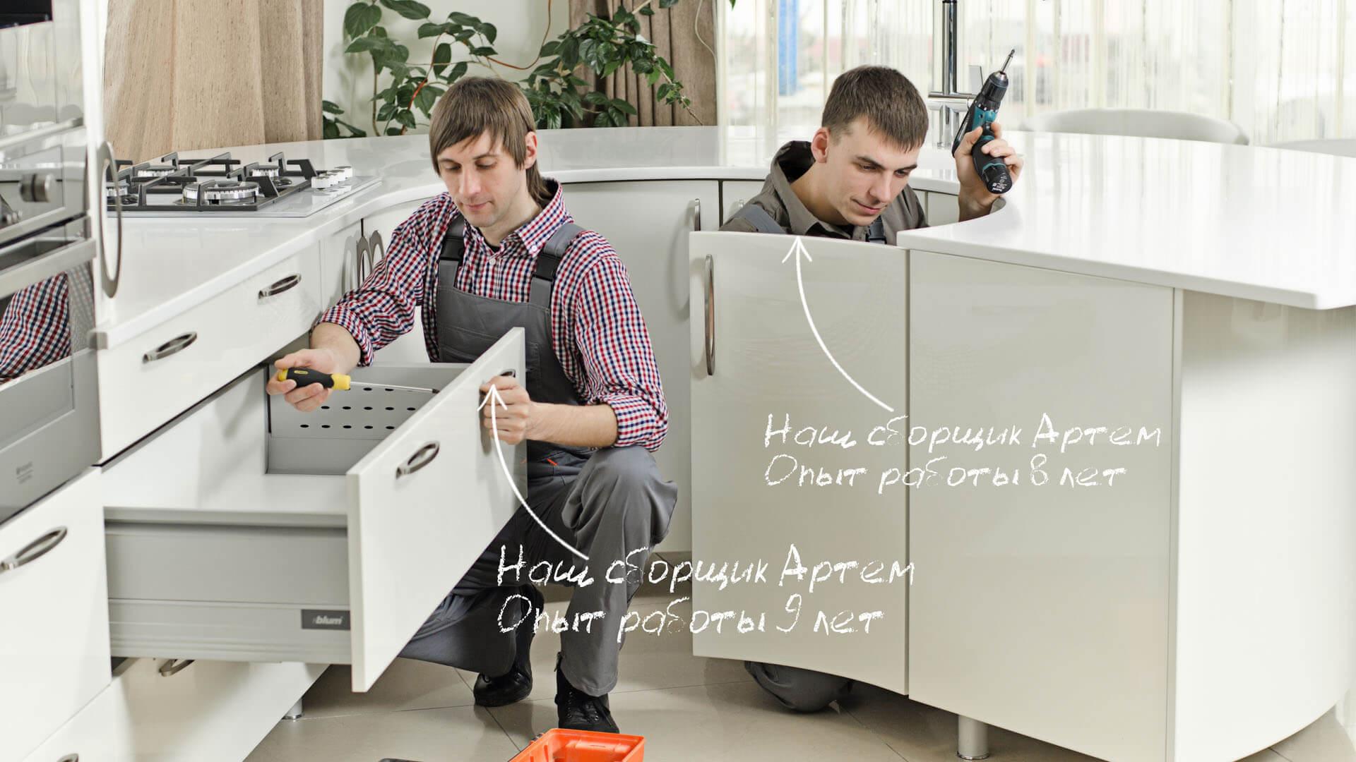 сборка кухни с вытяжкой